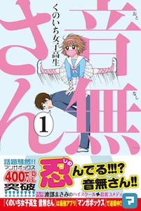 cover21-A