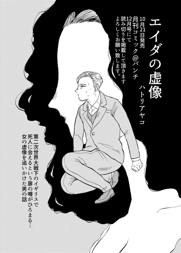 繧ィ繧、繧ソ繧・eidakokuti
